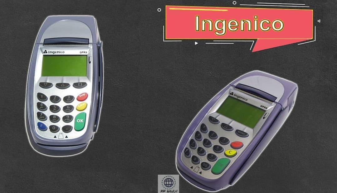 ingenico7910-slide