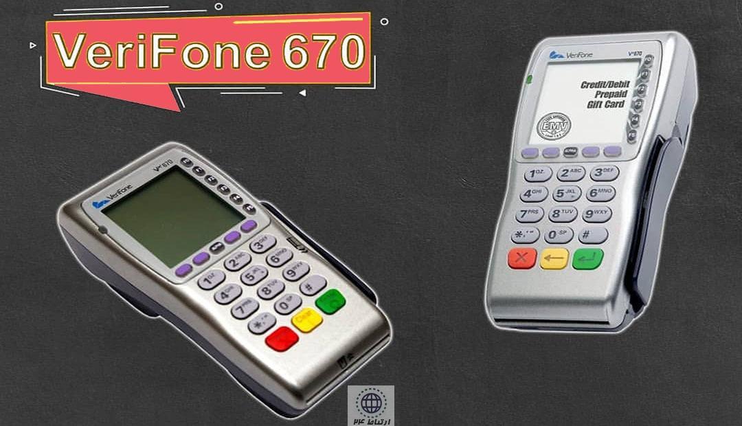verifone670-slide