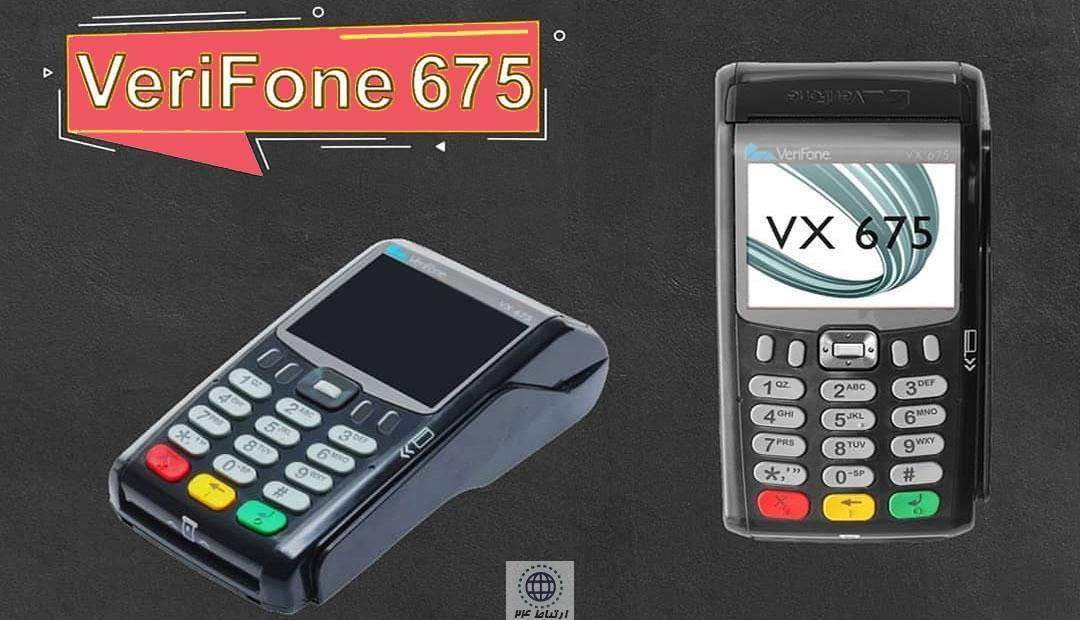 verifone675-slide